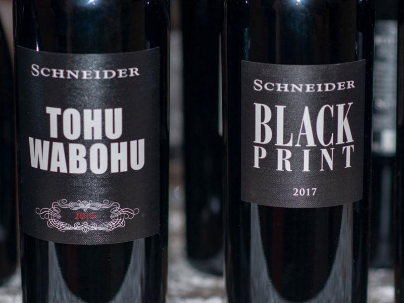 Große Winterweinprobe Kempen - Fotogalerien sind online